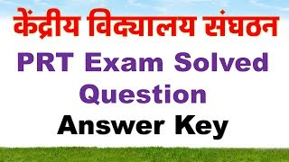 KVS PRT solved QUE.PAPER with explanation (Reasoning) Exam Date 07/01/2017