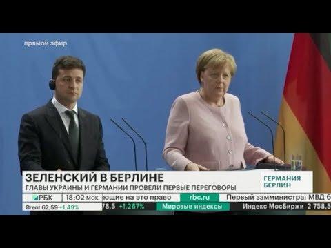 Меркель стало плохо на встрече с Зеленским.  Подробнее на РБК.