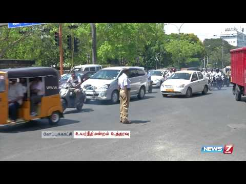 Wearing of helmets compulsory from July 1st | Tamil Nadu | News7 Tamil