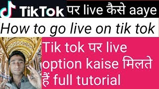 [HINDI] Tik Tok Par Live Kaise Aaye|How To Go Live On TikTok|Tik Tok Me Live Kaise Aaye