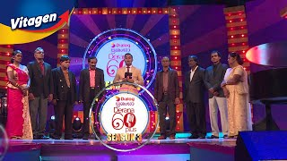 Dialog Prashansa Derana 60 Plus | Season 03  06th June 2020