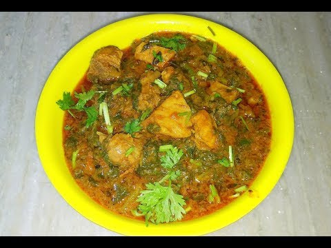 Palak Chicken in telugu | Palakura chicken curry