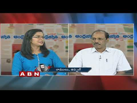 Discussion On Present BJP Position In Telugu states | Chandrababu, KTR Comments On BJP | Part 1