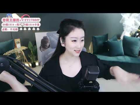 中國-菲儿 (菲兒)直播秀回放-20200528