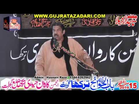 Zakir Syed Ghulam Abbas Shah | 15 Safar 2019 | Tarikha Gujrat || Raza Production