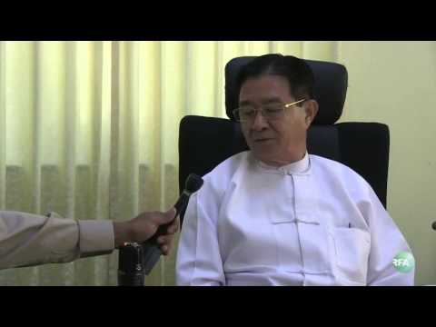 Interview with Minister U Aung Min