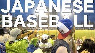 Baseball in Japan is Amazing!