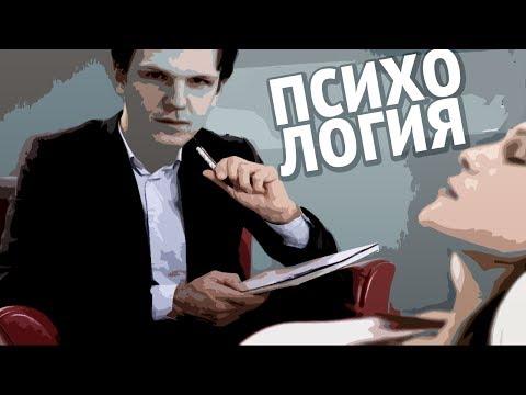 ЛАРИН ПРОТИВ — Психология во Вконтакте