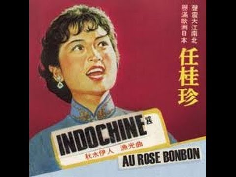 Thumbnail of video Indochine - Live Au Rose Bonbon (Auido)