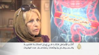 السكتة القلبية والسرطان أكثر الأمراض فتكاً بإيران