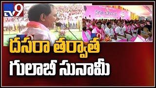 Poll Telangana : పండగ తర్వాత గులాబీ సునామీ..!