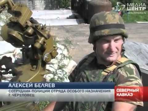 Вологодский ОМОН вернулся из Чечни