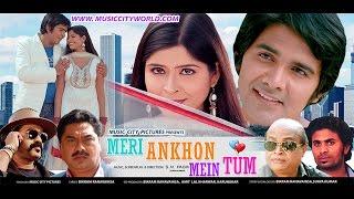 Meri Ankhon Mein Tum - Official Trailer