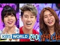 download lagu      Hello Counselor - Uie, Raina and San E! (2014.07.28)    gratis