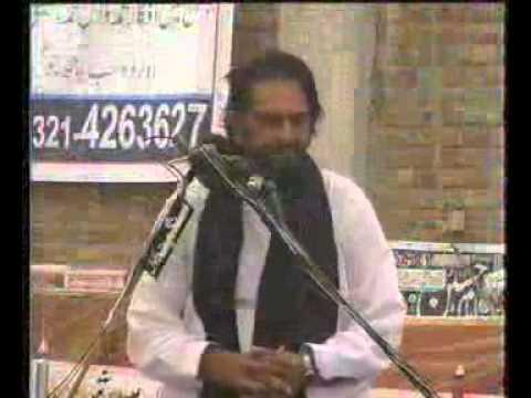Allama Nasir Abbas Biyan Shia Talban Sae Naheen Darte video
