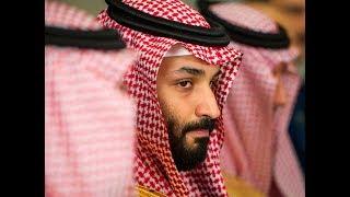 Who is Mohammed bin Salman?