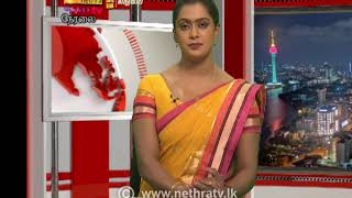 2020-10-22 | Nethra TV Tamil News 7.00 pm