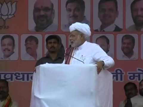 PM Narendra Modi in Pimpri | MPC News | Pune | Pimpri-Chinchwad
