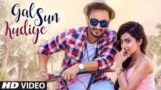 Gal Sun Kudiye: Gurnazz (Full Official Song) Ranjha Yaar | New Punjabi Songs 2017 | T-Series