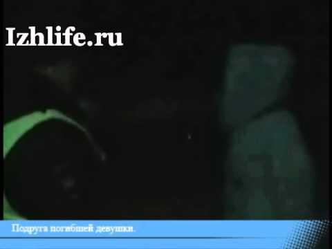 Жительница Удмуртии легла на дорогу из-за несчастной любви?