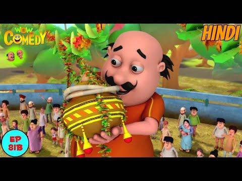 Dhahi Handi - Motu Patlu in Hindi - 3D Animated cartoon series for kids thumbnail