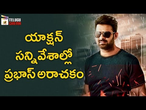 Prabhas Latest Movie Update | Pooja Hegde | Radha Krishna | Amit Trivedi | Mango Telugu Cinema