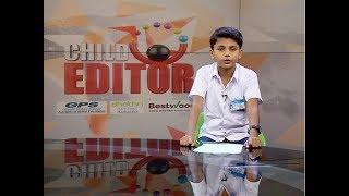 Child Editor Sumith P Murali | Children's Day Special