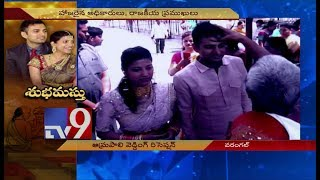 Newly wed Amrapali couple prays at Warangal temple