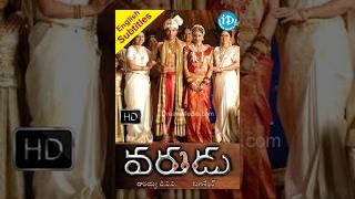 Varudu Full Movie - HD