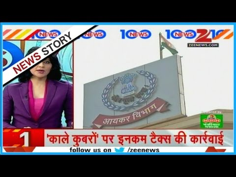 News 100 | Tax benefits for businesses till 2 crore turnover