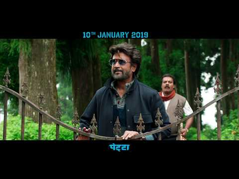 Petta - Dialogue Promo [Hindi] | Superstar Rajinikanth | Sun Pictures | Karthik Subbaraj | Anirudh