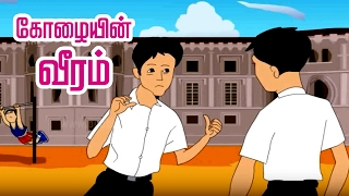 Bravery Moral Values stories in tamil Tamil stories for kids