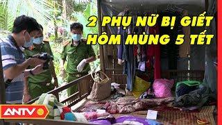Bản tin 113 Online cập nhật hôm nay   Tin tức Việt Nam   Tin tức 24h mới nhất ngày 12/02/2019   ANTV