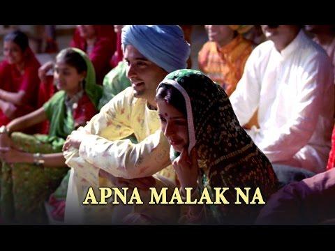 Apna Malak Na (Folk Song) - Gandhi My Father
