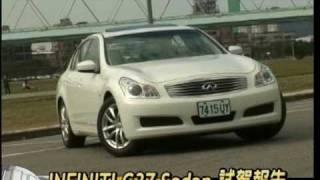 少個S差很多Infiniti G37 Sedan-1