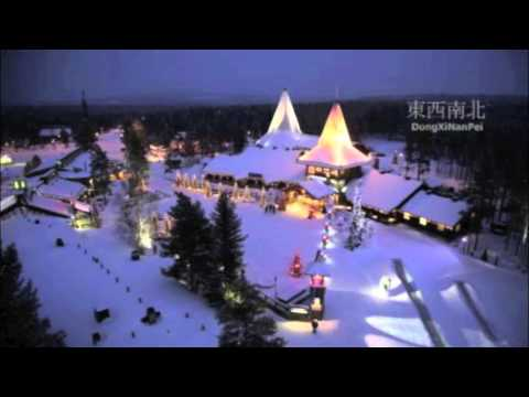 芬蘭  北歐聖誕節慶系列 - 東西南北廣播節目 FINLAND Nordic Christmas Festival - DongXiNanPei radio program