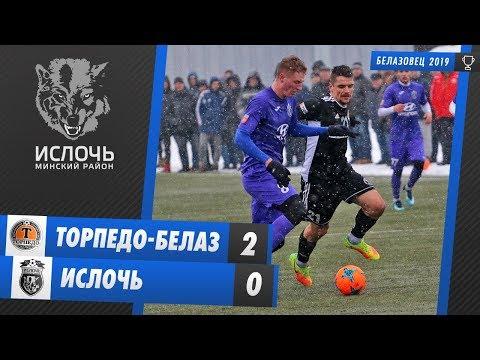 Торпедо-БелАЗ - Ислочь 2-0 | Товарищеский матч