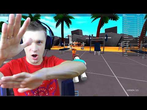 Меня все в игре дрыщ в ROBLOX Симулятор Качка в Роблокс приключения мульт героя от FFGTV