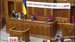 Януковича позбавили звання четвертого президента України - : 1:15