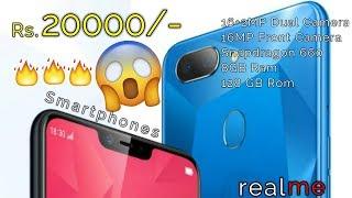 Realme Best Smartphones Under 20000   8GB Ram   660 Processor