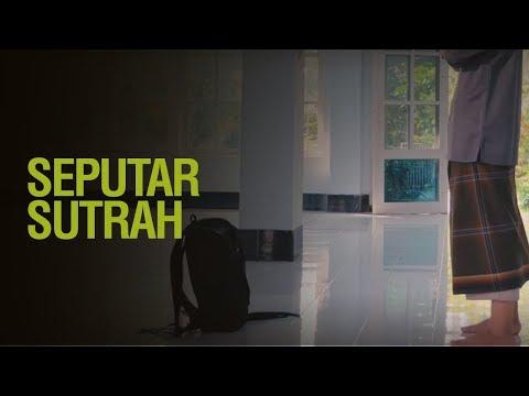Seputar Sutrah - Ustadz Mukhlis Biridha