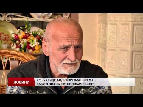 Батьки Кузьми відверто розповіли про важкий рік без співака