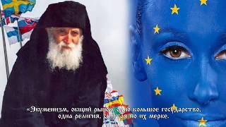 Пророчества: о всемирной анархии, России и антихристе