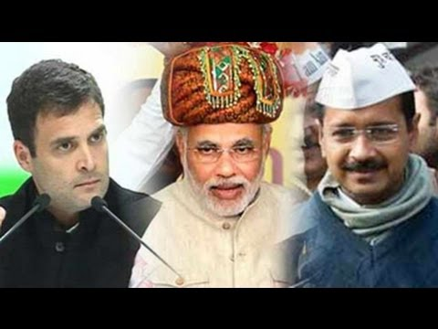 2014 elections: Triangular contest involving Modi, Rahul and Kejriwal?
