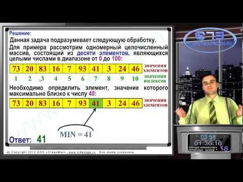 Категория C2. ЕГЭ по информатике 2014.