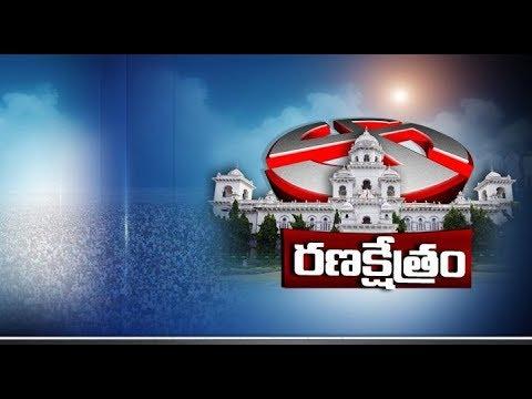 AP CM Chandrababu Naidu Keen to Play Key Role | in Telangana elections