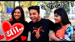 New Bangla Funny Video | অ্যা | Help For Old Age Home | Prank King Entertainment