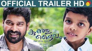 Kunju Daivam Official Trailer HD | Joju George | Sidhartha Siva | Adish Praveen | New Malayalam Film