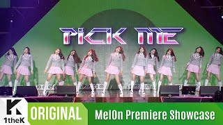download lagu Melon Premiere Showcase I.o.i아이오아이 _ Pick Me픽미 gratis