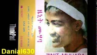"Zinet Muhaba - Fikre Nalign ""ፍቅሬ ናልኝ"" (Amharic)"